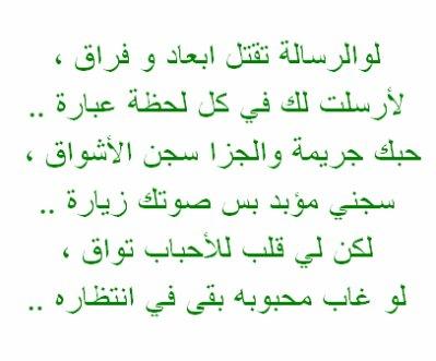 chi3r - salam